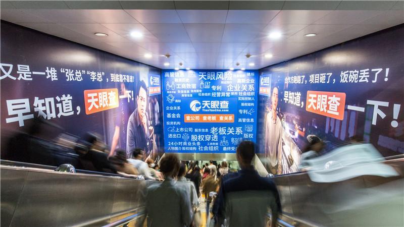 长沙火车南站西广场_媒体资源-湖南天闻地铁传媒